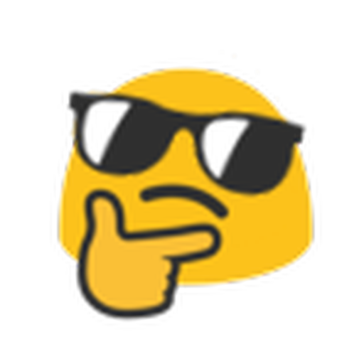 Cool_Think Discord Emoji