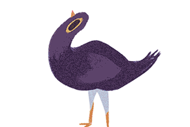 Weird_bird Discord Emoji