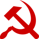 hammer_and_sickle Discord Emoji