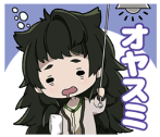 maho_good_night Discord Emoji